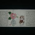 椿と招き猫図 12/19