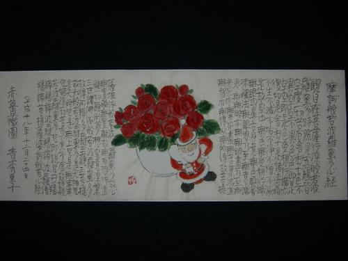 赤薔薇図 12/24