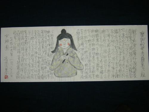 女神図 1/23