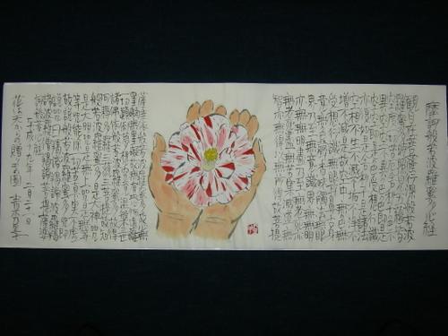 花は天からの贈りもの図 2/21