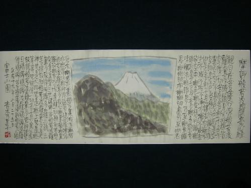 富士山図 2/25