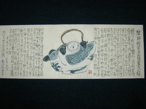 あひる型急須図 3/5