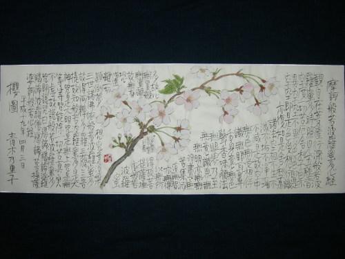 染井吉野図 4/3