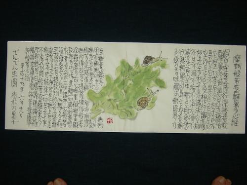 でんでん虫図 6/18