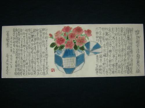 薔薇図 9/11
