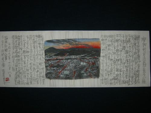 静岡夜間飛行図 12/8